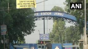 explosion-at-air-force-station-in-jammu-2-people-injured