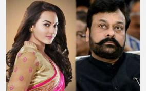 sonakshi-sinha-joins-with-chiranjeevi