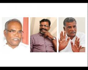 left-parties-vck-protest