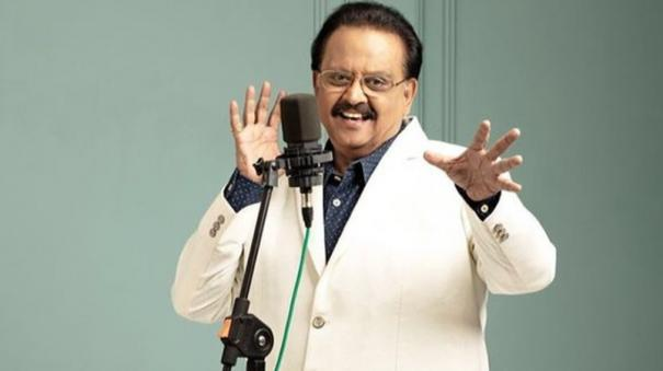 tollywood-singers-unite-to-pay-tribute-to-sp-balasubrahmanyam