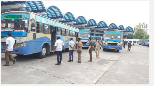 buses-with-50-passengers-in-hosur-compulsory-e-pass-at-the-border