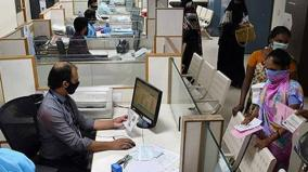 banks-operate-with-full-capacity-staff