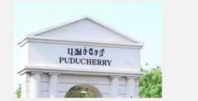 puducherry-assembly-building