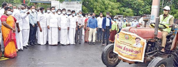 clean-thiruvalluvar-project