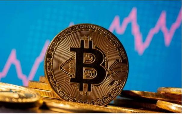 bitcoin-investment