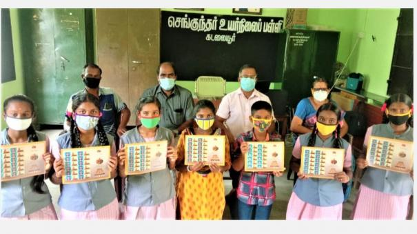issuance-of-postage-stamps-of-kadalaiyur-school-students-who-have-passed-the-performance-examination