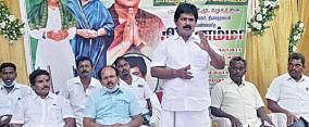 vilathikulam-admk-meeting