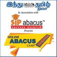 abacus-workshop