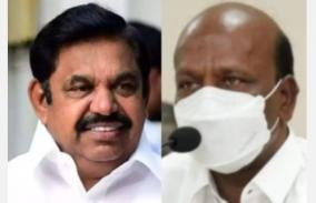 case-against-neet-a-k-rajan-committee-bjp-s-dual-stance-what-is-edappadi-palanisamy-going-to-decide-ma-subramaniam-question