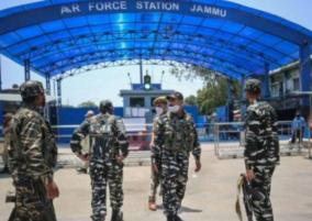 nia-to-probe-drone-attack-at-jammu-airport-says-centre