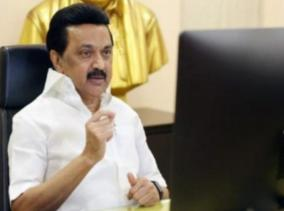 tn-construction-workers-board-chief-appointed