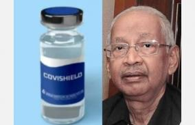 european-countries-deny-permission-to-those-who-put-covishield-k-veeramani-appeals-to-the-central-government-to-intervene