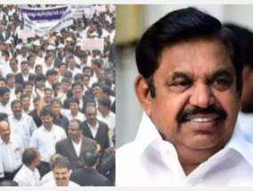 corona-relief-for-lawyers-rs-50-lakh-compensation-for-the-family-of-the-deceased-lawyer-edappadi-palanisamy-demand