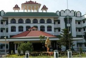pallai-prisoner-murder-case-high-court-orders-filing-of-law-and-order-issue