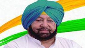 concerned-over-delta-plus-variant-of-covid-19-punjab-cm-orders-extension-of-curbs-till-july-10