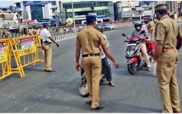 tn-police-personal-rights