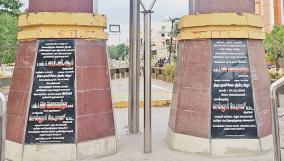 mgr-statue-inscription