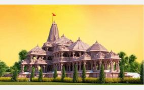 ayodhya-land-scam-allegation