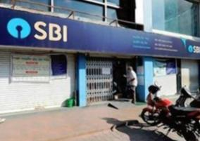 sbi-to-levy-charges-for-cash-withdrawal-beyond-4-free-transactions-per-month