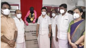 tribute-to-chief-minister-stalin-at-anna-memorial-house-kanchipuram