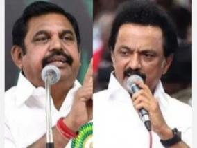 when-will-petrol-and-diesel-prices-be-reduced-edappadi-palanisamy-questions-chief-minister-stalin