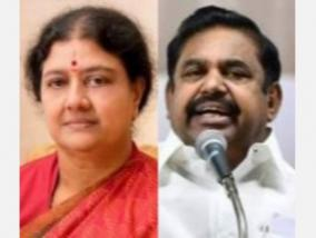 is-this-the-main-problem-in-the-country-edappadi-palanisamy-angry-over-sasikala-telephone-conversation