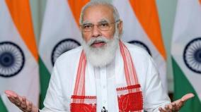 pm-lauds-gst-on-its-completion-of-4-years