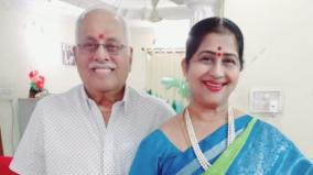 after-son-kavitha-husband-died-because-of-covid-complications