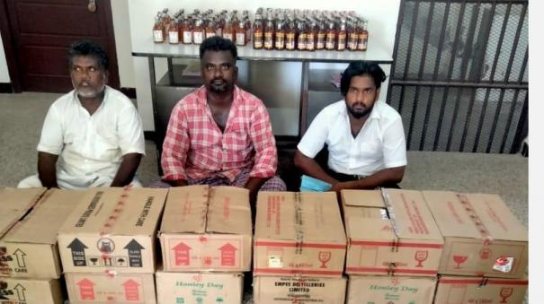 confiscation-of-904-bottles-of-liquor-smuggled-from-madurai-near-udumalai-3-people-arrested