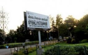 sterlite-waste