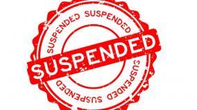 college-professor-suspended