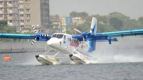 seaplane-in-up