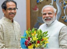 congress-leader-says-no-differences-in-thackeray-modi-friendship