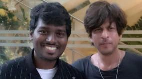 atlee-film-with-srk-begins-with-a-test-shoot