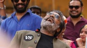 vijay-sethupathy-dancing-video-viral