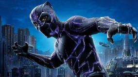 black-panther-wakanda-forever-begins-filming-in-atlanta