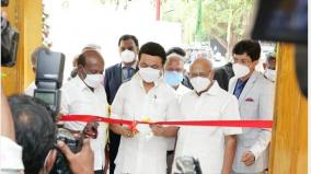 post-covid-care-clinic-gyndi-kindi-kings-institute-opened-by-chief-minister-stalin