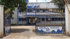 madurai-aavin-recruitment-issue