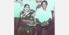 amraja-birthday-special-article