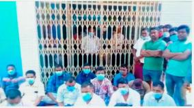 fisheries-department-protests-against-contraction-in-pondicherry