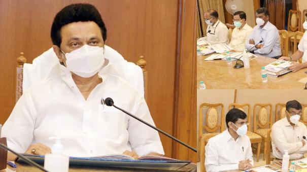 mk-stalin-meeting-with-ministers