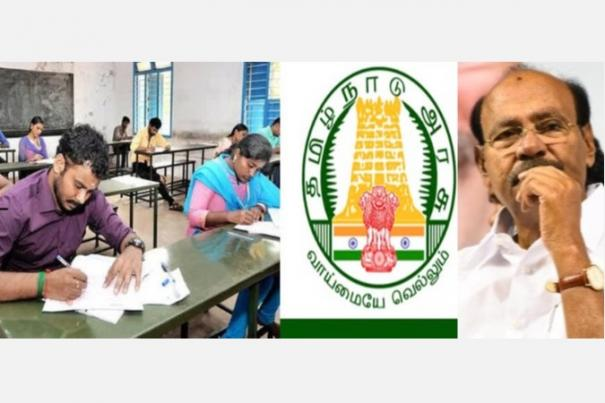 case-against-reservation-of-students-in-tamil-should-be-withdrawn-ramadas-insists