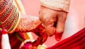 marriage-cash-assistance