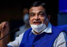 nitin-gadkari-says-gst-will-help-in-achieving-indian-economy