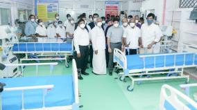 covid-care-center-for-children-in-stanly-hospital