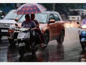atmospheric-overlay-circulation-convection-5-days-heavy-rain-in-many-districts-of-tamil-nadu-meteorological-center