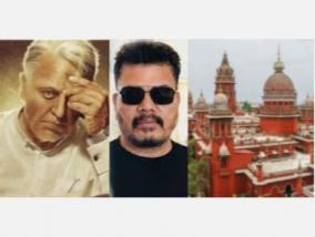 indian-2-film-case-petitions-filed-by-laika-against-director-shankar-high-court-dismisses