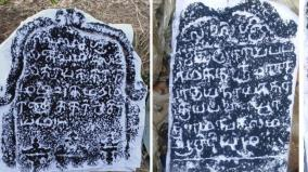 discovery-of-13th-century-conservation-inscriptions-in-the-pudukkottai-district