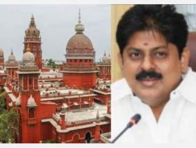 the-high-court-has-allowed-former-minister-manikandan-to-be-questioned-in-police-custody-for-2-days