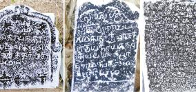 discovery-of-inscriptions